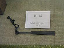 Abanico de guerra - Wikipedia, la enciclopedia libre   Un tessen (abanico de hierro) en exhibición en el Castillo Iwakuni, Japón.