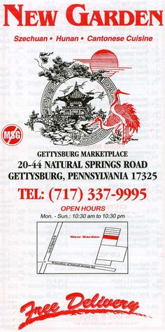 Chinese Restaurant Menu The Belching Dragon Working Ideas For Zen Garden Css Project