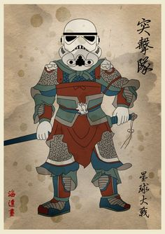 Singapore-based artist Joseph Chiang of Monster Gallery has created a powerful series of illustrations that reimagine characters from Star Wars as mythical Chinese warriors. Star Citizen, Star Wars Poster, Star Wars Art, Chinese Posters, Star Wars Prints, Journey To The West, Joseph, Geek Art, Star Wars Characters
