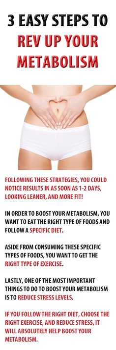 .3 easy steps to rev up your metabolism! #metabolism #weightloss #loseweight #metabolismboost #weightlossrecipes