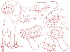 View topic - Art Reference and Tutorial Sheets Hand Drawing Reference, Anatomy Reference, Art Reference Poses, Drawing Hands, Tutorial Draw, Hands Tutorial, Drawing Studies, Art Studies, Hand Anatomy