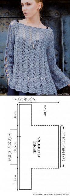 Пуловер с вырезом-лодочкой