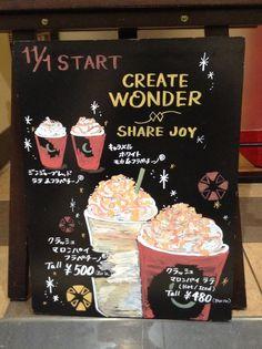 Starbucks chalkboard in Japan