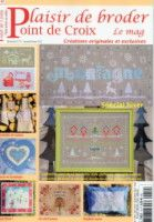 "Gallery.ru / tymannost - Альбом ""Plaisir de broder 19"" Cross Stitch Magazines, Cross Stitch Books, Magazine Cross, Le Point, Cross Stitching, Needlework, Decorative Boxes, Creations, Pattern"