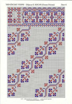 Cross Stitch Borders, Cross Stitching, Cross Stitch Patterns, Russian Cross Stitch, Crochet Patterns Filet, Red Pattern, Plastic Canvas Patterns, Needle And Thread, Diy And Crafts