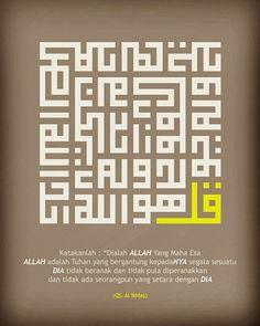 Arabic Art, Arabic Words, Islamic Art Calligraphy, Caligraphy, Islamic Decor, Islamic Paintings, Letter Art, Types Of Art, Word Art