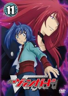 Aichi and Ren