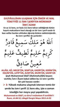Doa Islam, Allah Islam, Islamic Dua, Math, Names Of God, Math Resources, Allah, Mathematics