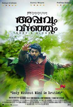 Appavum Veenjum Movie Poster