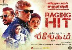 Vivegam Full Movie, Vivegam Movie Online, Vivegam Tamil Movie, Vivegam Movie 2017 Watch Online, Vivegam Movie DVD, Vivegam TamilGun, Vivegam TamilYogi,