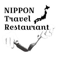 にっぽんトラベルレストラン Holding Hands, Restaurant, Travel, Hand In Hand, Twist Restaurant, Diner Restaurant, Viajes, Traveling, Restaurants