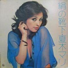 夏木マリ / 絹の靴下 マグネット・アルバム