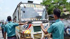 nice রাজধানীতে ফিটনেসহীন গাড়ির বিরুদ্ধে অভিযান