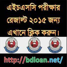 HSC Result 2015 All Education Board Bangladesh