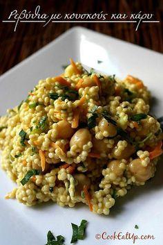 revithia salata me kary Greek Recipes, Quick Recipes, Vegetarian Recipes, Cooking Recipes, Healthy Recipes, Cooking Time, Healthy Snacks, Healthy Eating, Legumes Recipe
