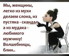 """Поговорки, афоризмы и шутки - змечайте, как благтворно влияет на психику время, проведенное за чтением этих постов <a href=""""https://www.natr-nn.ru/blog/category/entertainment"""">Еще больше постеров</a>"""
