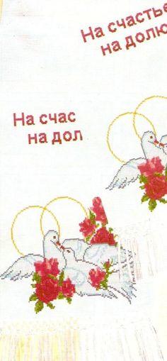 Gallery.ru / Фото #112 - ****toalhas***** - celita