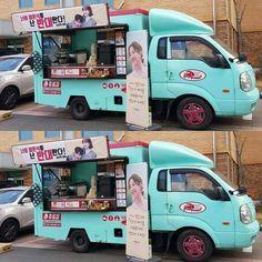 Park Hyung, Do Bong Soon, Park Bo Young, Strong Women, Recreational Vehicles, Parks, Cap, Woman, Baseball Hat