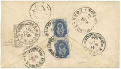 Russia Post in China - 1903 RUSSIA 10k(x2)+ CHEFOO + SHANGHAI REGISTERED on reverse of REGISTERED envelope. Vf  Dealer Lugdunum  Auction Starting Price: 300.00 EUR