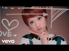 楊丞琳 Rainie Yang - 完美比例 - YouTube Entertainment, Face, Youtube, Music, The Face, Faces, Youtubers, Youtube Movies, Entertaining