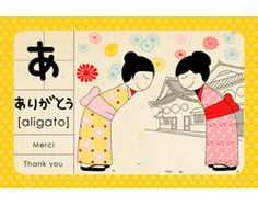 """""""Arigato"""" Japanese Alphabet Primer by Madame Mo.  A quirky and sweet way to learn Hiragana."""