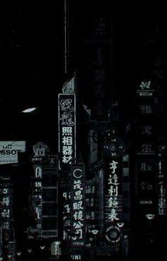 every reason to panic - Wallpaper Night Aesthetic, City Aesthetic, Aesthetic Colors, Aesthetic Photo, Aesthetic Pictures, Aesthetic Anime, Black Aesthetic Wallpaper, Aesthetic Backgrounds, Aesthetic Wallpapers