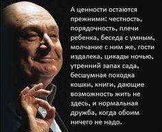 Максим Зубрей