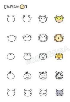 Tiny animals bw drawings and doodles drawings cute drawings Kawaii Drawings, Doodle Drawings, Easy Drawings, Doodle Art, Simple Animal Drawings, How To Doodle, Things To Doodle, Kawaii Doodles, Cute Doodles