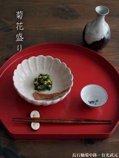 Feldespato 釉 菊 TakeHajime Chubachi-eufótica