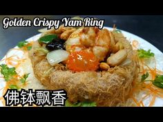Chinese Food, Chinese Recipes, Yams, Baked Potato, Lawrence Lee, Easy Meals, Tasty, Chicken, Baking