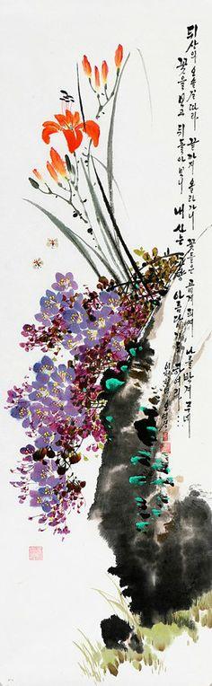 Сообщество иллюстраторов / Немножечко восточной красоты.Oh Young Seong (Корея)