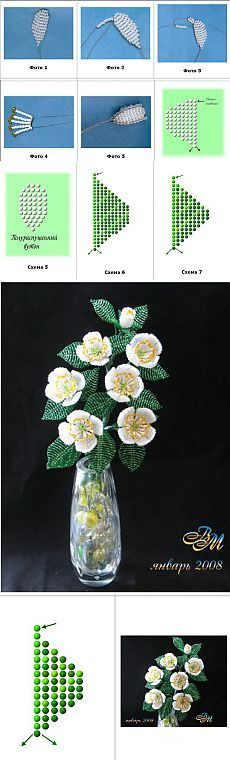 Жасмин из бисера. Описание плетения тут http://strady.org.ua/rubric/1970848/