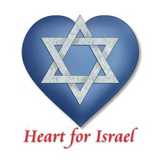 I love Israel!