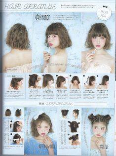 Cute Sheep Hair from littlegaly.tumblr.com | DIY Hair | Pinterest ...