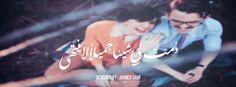 دمت لي شيئاً جميلا لا ينتهي  #Design   #Words   #Arabic   #Cover   #Facebook   #Facebook_Cover   #Love   #Lovers   #Happy   #Happiness   #كلام   #كلمات   #عربي   #حب