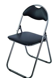 Charming AHOC® Padded Folding Chair Black With Comfortable Seat Retro Office  Reception Funky Foldable Desk Chairs Easy Storage Backrest, 43.5 X 46 X  79.5 Cm (Black