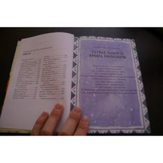 Stories From the Holy Scriptures for the Whole Family Illustrated Children's Bible in Eastern Russian $34.99