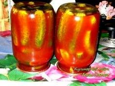 Огурцы с кетчупом чили Preserves, Pickles, Chili, Food And Drink, Cooking Recipes, Stuffed Peppers, Homemade, Canning, Vegetables