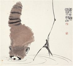 View 浣熊 镜片 纸本 by Qin Tianzhu on artnet. Browse upcoming and past auction lots by Qin Tianzhu. Japanese Artwork, Japanese Painting, Chinese Painting, Fuchs Illustration, Sumi E Painting, Chinese Contemporary Art, Chinese Drawings, Art Chinois, Art Asiatique