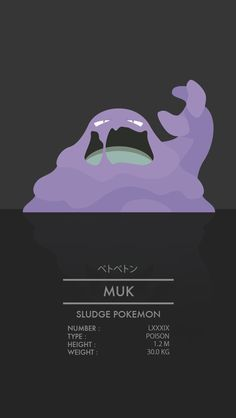 Muk by WEAPONIX on DeviantArt