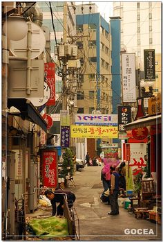 Photographys of Korea - Image of Insa-dong, Seoul Korean Style, South Korea, Seoul, Places To See, Exploring, Paradise, To Go, Houses, Spaces