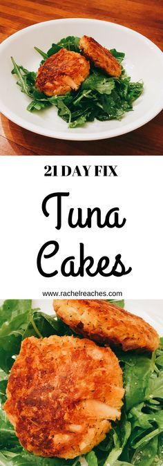Sometimes, you want to feel fancy but you also want to save money. That's when I usually make these tuna cakes with dill sauce for dinner. I almost ALWAYS have these inexpensive ingredients in my house and they're super quick to make. It's fairly healthy, too. Can totally fit in your 21 day fix meal plan. Pan-frying is not terribly bad for you once in a while (it's not deep-frying), but I am tempted to try to make these in my air fryer! Don't forget your bed of greens!