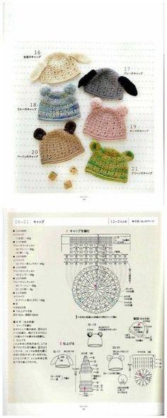 Ручная КРАСОТЕНЬ - творим красоту вместе Crochet Baby Costumes, Crochet Baby Hat Patterns, Crochet Kids Hats, Crochet Gloves, Crochet Beanie, Crochet Toys, Knit Crochet, Crochet Crown, Love Crochet