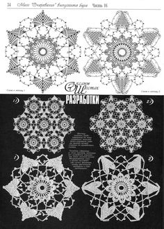 assembled crochet lace