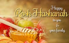 Rosh hashanah cards free rosh hashanah ecards greeting cards 123 bring on the smiles of your loved ones with this beautiful rosh hashanah wish jewishnewyear shalom lshanahtovah m4hsunfo