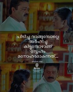 Love Quotes In Malayalam, Distance Love Quotes, Genius Quotes, Typography, Instagram, Letterpress, Letterpress Printing, Fonts, Printing
