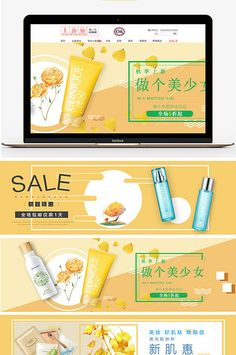 Cosmetics Cosmetics Posters Skin Care Products Posters Sunscreens Sunscreen Backgrounds Skincare Bac Source by mumuma Web Design, Layout Design, Design Art, Graphic Design, Cosmetic Design, Social Media Design, E Commerce, Beauty Care, Beauty Rehab