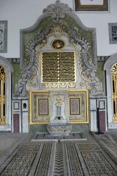 In the Topkapi palace
