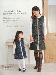 Mom & Girls Lovely Clothes for Autumn, Winter - Japanese Sewing Pattern Book for Women,Children- B75. $21.00, via Etsy.
