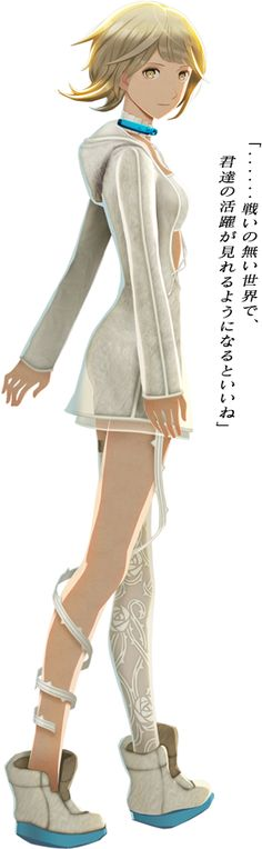 FREEDOM WARS for PlayStation Vita - character design Character Design, Video Games | TechnOtaku Gallery Playstation, Character Concept, Character Design, Ps Vita Games, Game Art, Videos, Video Games, Princess Zelda, Female